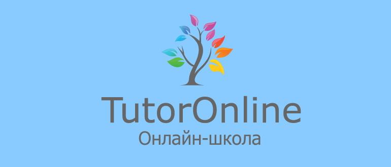 Tutor Online