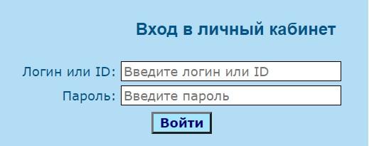 ucanet.ru вход