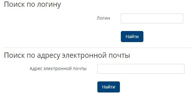 umeos.ru пароль