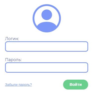 dppo.edu.ru вход