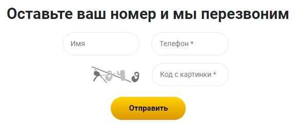 vnu.ru заявка