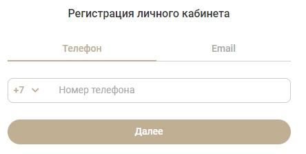 ЕМС регистрация