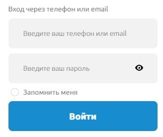 xtern.ru вход