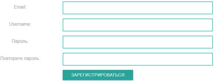 Мобилмед регитсрация