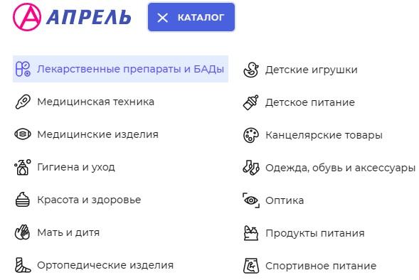 Мираполис Апрель каталог