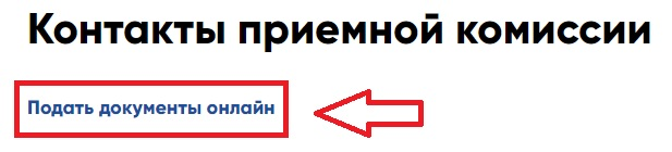 МУБиНТ регистрация