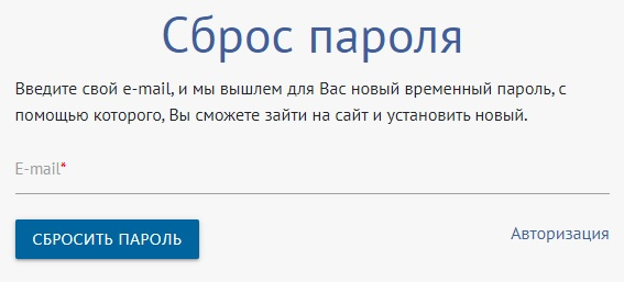 НовГУ пароль