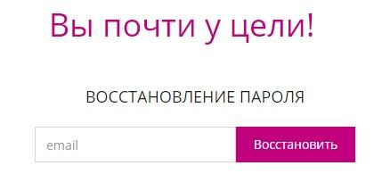 Мультифото пароль