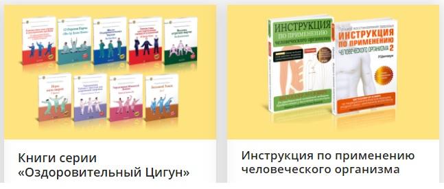 Издательство Неоглори продукция