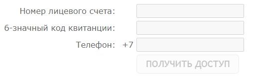 sistemagorod.ru доступ