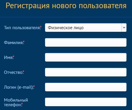 МОЭСК регистрация
