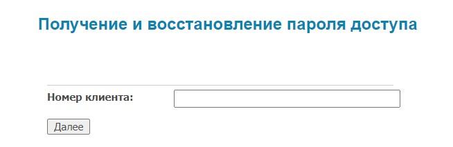 КРЦ «Прикамье» регистрация