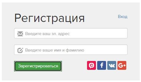 Usmanova Team регистрация