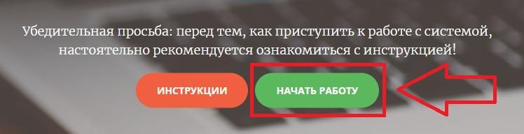 vat.gov.by регистрация