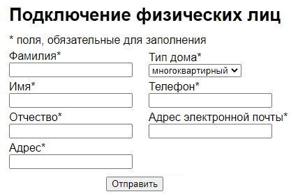 vermont-it.ru заявка