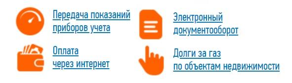 vlrg.ru услуги