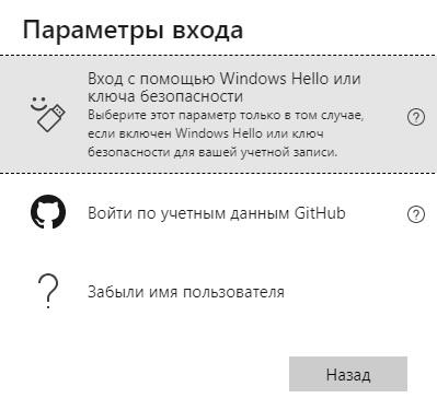 VLSC Microsoft пароль