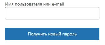 WordPress пароль