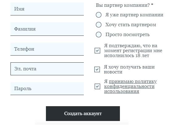 Lime company регистрация