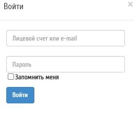 zkc-nk.ru вход