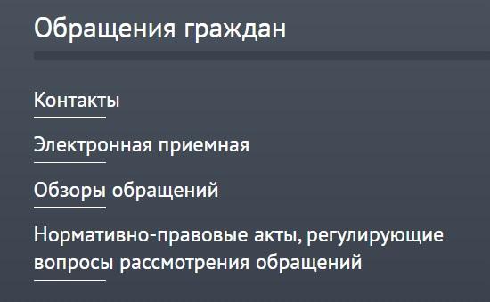 МИД РФ обращение