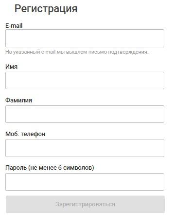 Milknet регистрация