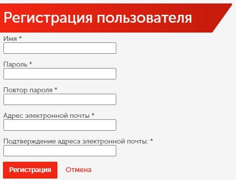 Мининский университет регистрация