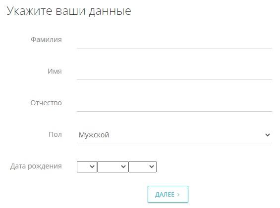 Олимпиада «Бельчонок» регистрация
