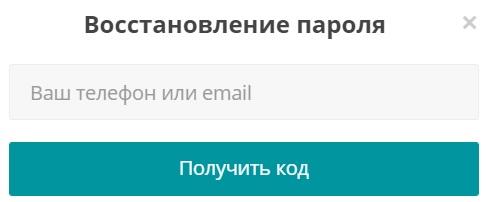 Бетховен пароль