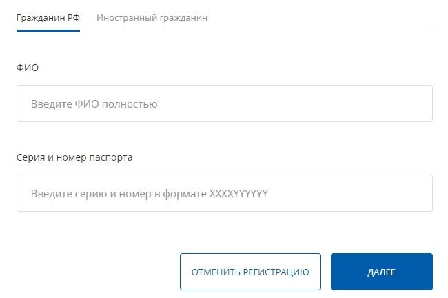 БЖФ Банк регистрация