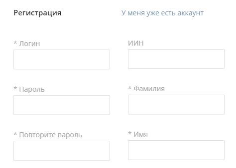КМИС Караганда регистрация