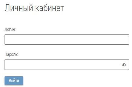ТелекомБИС вход