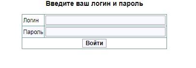 kinnet.ru вход