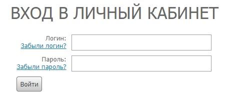 klimovsk.net вход