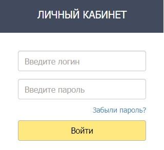 БС-Телеком вход