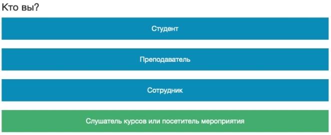 ВГМХА регистрация