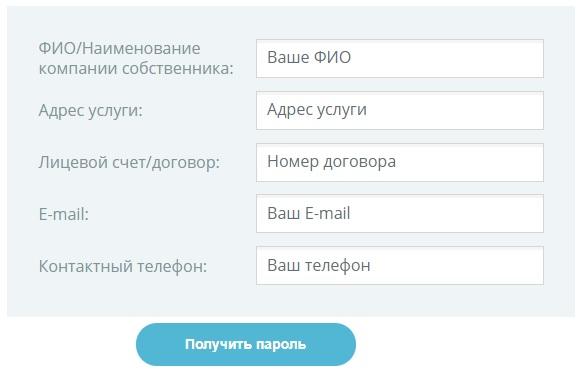 lk.krasvk.ru регистрация