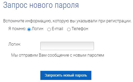 irkvkx.ru пароль