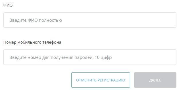 Веста Банк регистрация