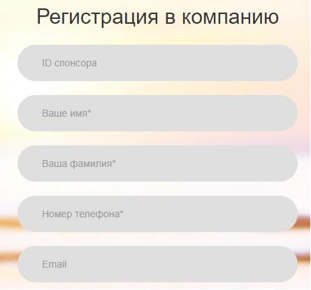 Vesta Organic регистрация