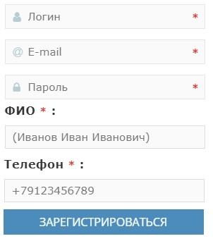 Визит-М регистрация