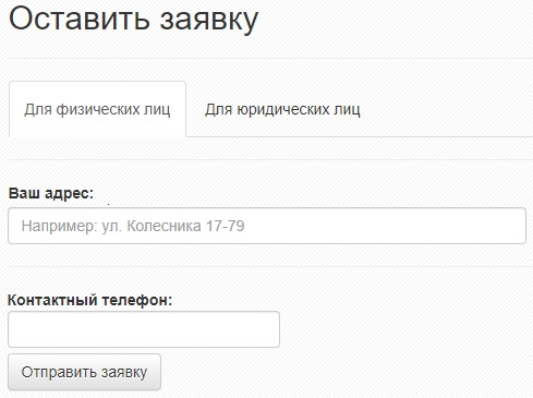 Wikilink заявка