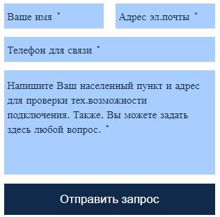 WiMAX GURU заявка