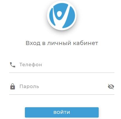 Winkid КФУ вход