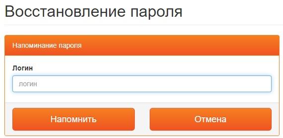 Дрим Терра пароль