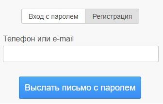 Дром регистрация