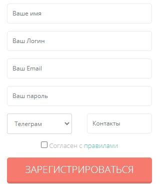 legi-on.com регистрация