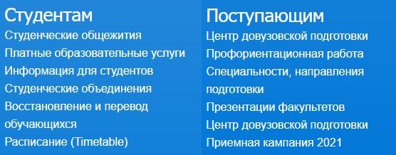 Кировский ГМУ