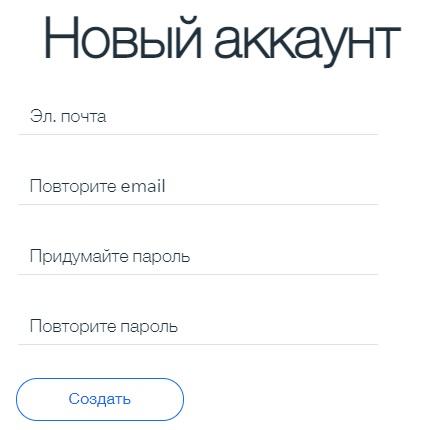 Wix регистрация