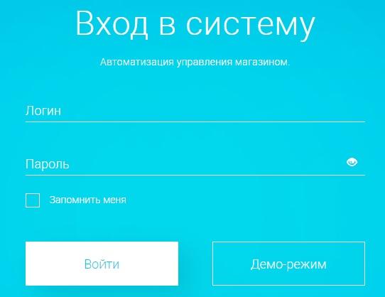 LiteBoxвход